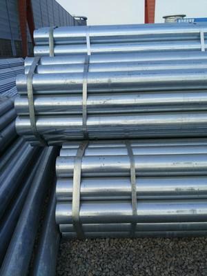 16Mn无缝管属于重要抗腐蚀材料
